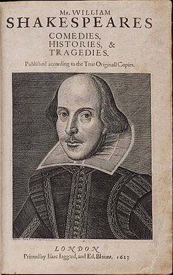 250px-Title_page_William_Shakespeare's_First_Folio_1623